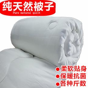特价冬季被子单人冬被棉被/冬被/蚕丝被厚被芯/木棉被加厚母子被