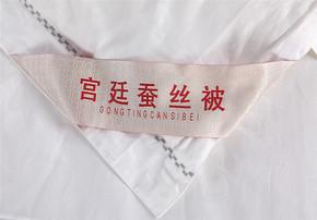 爱乐家纺蚕丝被贡缎提20%蚕丝+80%木棉春秋被冬被单双人被子被芯