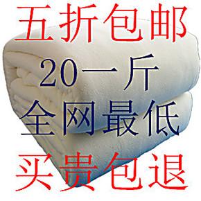 冬被厚被子特价棉花被芯单人空调被春秋被儿童被子字母被棉被包邮