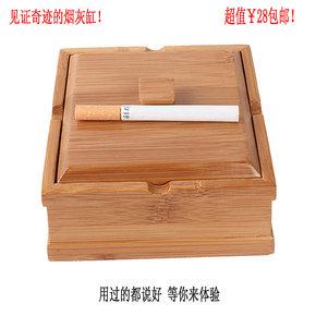 楠竹带盖烟灰缸 办公室创意个性时尚烟缸 欧式方形大号烟灰缸包邮