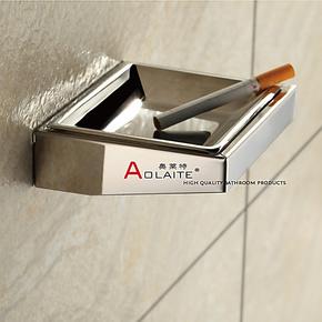 奥莱特卫生间厕所壁挂挂壁式不锈钢烟灰缸 烟灰盒烟斗K11L