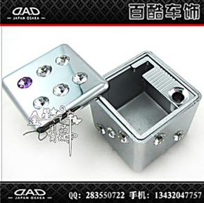 汽车豪华烟灰缸正品 车用烟灰缸 日本DAD JP施华洛世奇骰子烟缸