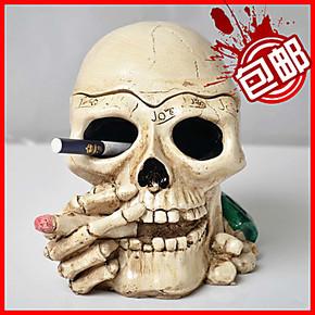 时尚骷髅烟灰缸创意个性带盖烟缸时尚个性实用烟灰缸男士创意礼物