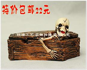 包邮 个性烟灰缸 创意时尚骷髅棺材烟缸 送男士朋友生日礼物 新款