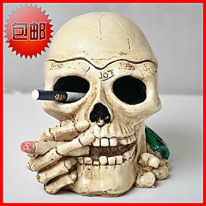 骷髅烟灰缸创意个性小小礼品创意礼物带盖烟缸男士礼物 实用个性