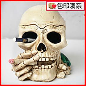 时尚骷髅烟灰缸创意个性带盖烟缸居家小饰品男士创意礼物 包邮