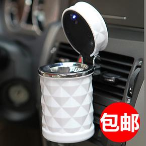包邮 钻石切面车载烟灰缸带LED灯 新款出风口挂式带盖车用烟灰缸