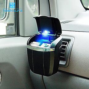 日本正品 可挂式车用烟灰缸带LED灯车载烟灰缸创意个性汽车烟灰缸