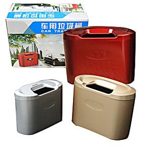 特价汽车车载门边挂式杂物桶车用车载烟灰缸汽车饰品用品