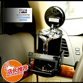 包邮YAC车载烟灰缸带led灯车用太阳能烟灰缸车载烟灰缸挂式PF-285