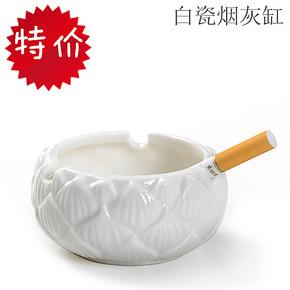 【天天特价】陶瓷烟灰缸 车载烟缸 简易烟缸 莲花烟灰缸小型烟缸