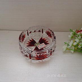 青苹果玻璃烟灰缸 圆形 红色 彩盒烟缸 大小型专用于客厅 办公室