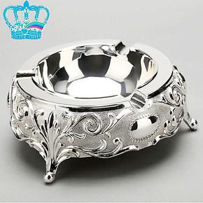 【银链】合金镀银烟灰缸时尚节日礼物欧宫廷烟灰缸创意烟灰缸