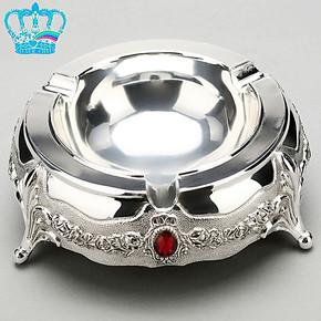 【银链】创意时尚烟灰缸合金镀银工艺烟灰缸奢华欧式烟灰缸