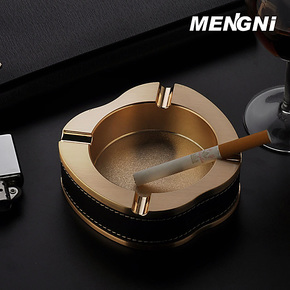梦妮正品 欧式经典合金烟灰缸 真皮烟灰缸 高档商务送礼MN-Y125