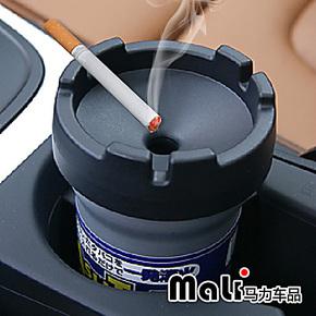 出口日本高级烟缸 纯金属车载烟灰缸简洁阻燃 汽车用品DYQ1031