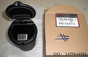 本田飞度 新款CRV 本田两厢 烟灰缸