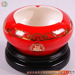 烟灰缸大码 烟灰缸欧式 中国红瓷 复古烟灰缸创意时尚 个性烟灰缸