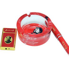 纪念毛泽东诞辰120周年 三件套烟灰缸充气式火机红瓷签字笔 包邮