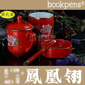 套装宝珠笔 青花瓷红瓷笔礼品 笔筒茶杯烟灰缸中国红钢笔 5冠