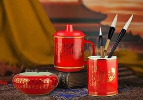 红瓷诗词办公套装茶杯笔筒烟灰缸创意会议礼品政府赠定做订做