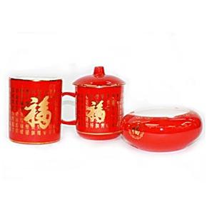 皇家精典 百福三件套 陶瓷商务礼品 红瓷【杯子.烟灰缸.笔筒】