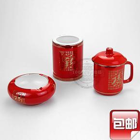 中国红瓷百福三件套 笔筒 烟灰缸 将军杯 商务礼品