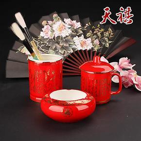 天领袖风采笔筒烟灰缸三件套装 中国红瓷优质骨瓷瓷器 商务礼品