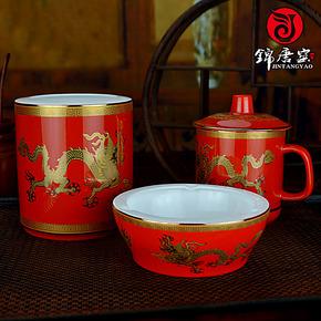 中国红瓷金龙办公三件套 时尚烟灰缸创意醴陵陶瓷礼品瓷婚庆礼物
