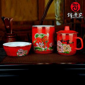 中国红瓷和家富贵烟灰缸办公三件套红瓷高档礼品 书房摆件送老师