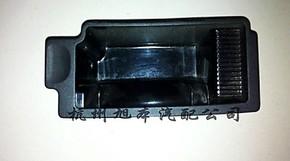 本田 本田雅阁八代 仪表台烟灰缸 前烟灰缸内胆 CP1 CP2 08-12款