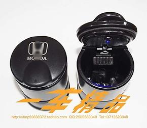 车用烟灰缸 LED灯 CRV思域 雅阁 锋范 歌诗图 本田适用烟缸