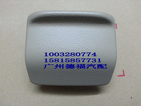 本田03-07年款雅阁 广本2.4七代雅阁扶手箱后烟灰缸 后排烟灰盒