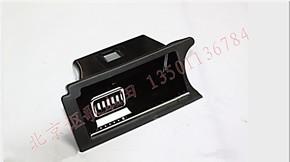 本田配件 七代雅阁前烟灰缸 烟灰盒03-07年款雅阁前排烟灰盒77700