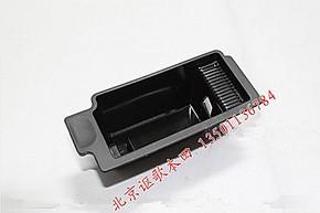 本田配件 八代雅阁 歌诗图 前排烟灰缸 烟灰盒 仪表台烟灰缸正品