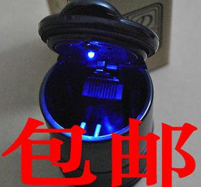 本田 新本田 新雅阁 思域 思迪 08本田 带LED灯 阻燃式烟灰缸