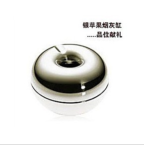 欧式银苹果不锈钢烟灰缸防风烟灰盅 时尚创意金属烟缸apple烟灰缸