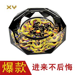 双龙戏珠 高档实用水晶烟灰缸 创意时尚礼品精品欧式烟缸特大号