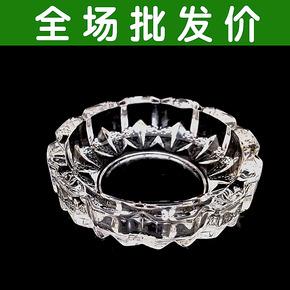烟灰缸时尚/创意/水晶/欧式/玻璃/车用/车载/大号烟灰缸