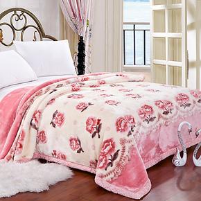 吾之爱 毛毯拉舍尔毯子冬季礼品加厚双层盖毯 不掉毛 厚毛毯特价