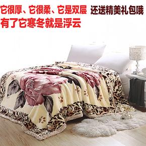 毛毯冬加厚双层 单双人拉舍尔毛毯 冬季婚庆保暖绒毯子特价包邮