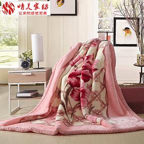 晴美家纺 毛毯拉舍尔毛毯加厚双层双人9斤超柔毛毯特价促销