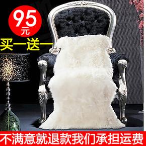 澳洲纯羊毛地毯卧室客厅整张羊皮羊毛沙发垫坐垫飘窗垫羊毛毯特价