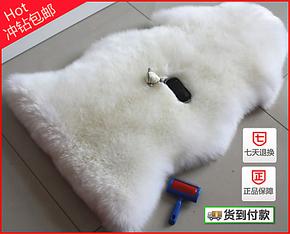 A2澳洲纯羊毛地毯卧室整张羊皮羊毛沙发垫坐垫飘窗垫羊毛毯定做
