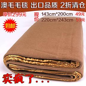 酒店宾馆专用床上用品羊毛毯 腈纶毛毯 空调毯 毛毯被 床单 褥子