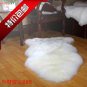 100%纯羊毛地毯客厅地毯飘窗毯羊毛沙发垫羊毛垫羊毛毯