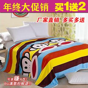 卡通法莱绒毯子毛巾被法兰绒午休盖毯儿童毯珊瑚绒毛毯单双人床单