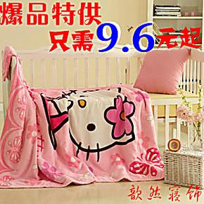 特价小毛毯 午睡毯/珊瑚绒毯/出口婴儿毯/法莱绒 毛毯  儿童毯子