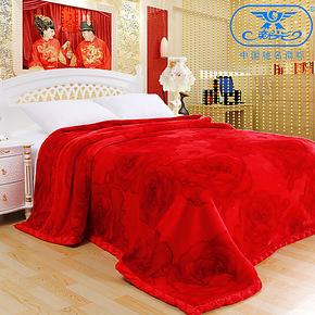 新光 双层大红色婚庆拉舍尔毛毯 双人加厚毛毯 10斤特价包邮