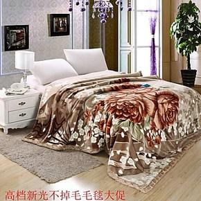新光 拉舍尔毛毯 大红色婚庆 双人双层加厚 保暖不掉毛 特价包邮